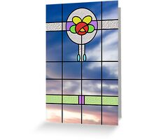 Stained glass vision Greeting Card