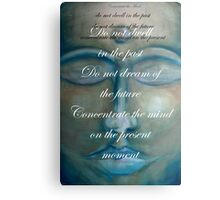 concentrate the mind - buddha © 2008 patricia vannucci  Metal Print