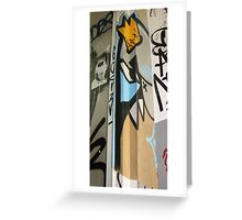 Angry In The Corner by SMC3 Greeting Card