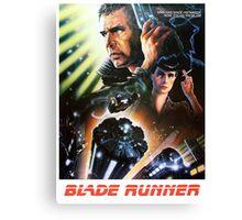 Blade Runner Movie Shirt! Canvas Print