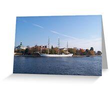 Af Chapman youth hostel, Stockholm Greeting Card