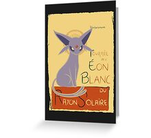 Eon Blanc (Pokemon) Greeting Card
