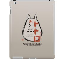 Neighbor's Sake (Totoro) iPad Case/Skin