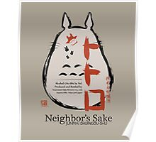 Neighbor's Sake Poster