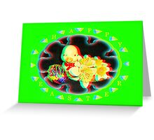 3D Happy Easter Frame Greeting Card