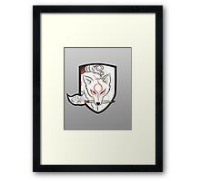 God Hound (without writing) Framed Print