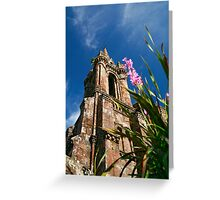 Gothic chapel, Azores Greeting Card