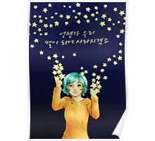 """""""One day we'll become stars.. Poster"""