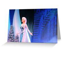 Frozen Fractals Greeting Card
