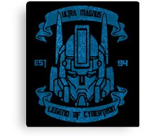 Legend Of Cybertron - Ultra Magnus Canvas Print