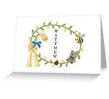 Matthew - Nursery Names Greeting Card
