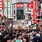 Shibuya, Japan by Andrew Gray