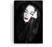 With Reverence Canvas Print