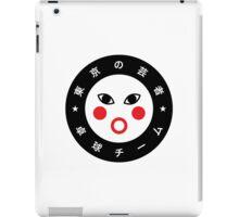 Tokyo Geishas Ping Pong Club iPad Case/Skin