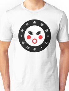 Tokyo Geishas Ping Pong Club Unisex T-Shirt