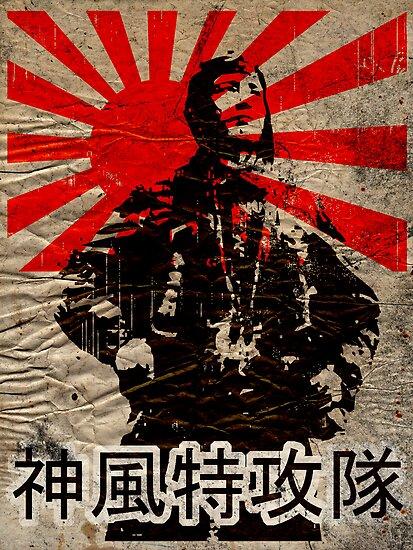 Shimpū Tokkōtai (Kamikaze)... by buyart