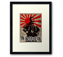 Shimpū Tokkōtai (Kamikaze)... Framed Print