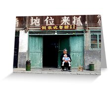 GRANDMOTHER - ZHAOXING Greeting Card