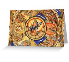 A Rila Monastery Fresco, Bulgaria Greeting Card