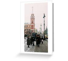 Nevsky prospect lg Greeting Card