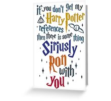 Harry Potter References Greeting Card