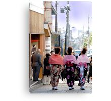 Kimono ? Canvas Print
