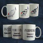 Nishikigoi Mugs by koiart