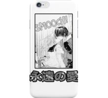 "Japanese Letters - ""Love Forever"" iPhone Case/Skin"