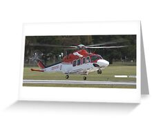 Ambulance Helecopter Greeting Card