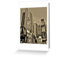 Times Square (Sepia) - New York Greeting Card