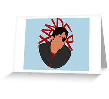 Xander Silhouette Greeting Card