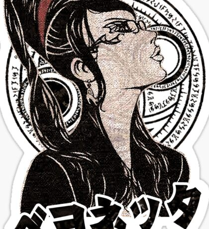 The Witch 03 Sticker