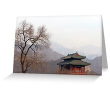 Tree & temple Greeting Card