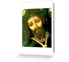 The Passion Greeting Card
