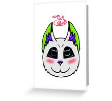 ToxiCake Bust Greeting Card