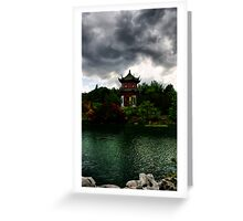T'AI CHI 's PERFECT PLACE Greeting Card