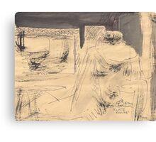 LATE EVENING(C2012) Canvas Print