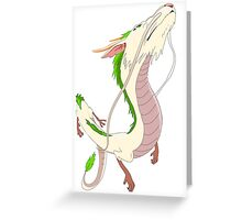 Haku Greeting Card