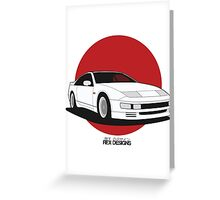 Nissan Fairlady 300ZX Z32 (Rising Sun) Greeting Card