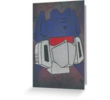 soundwave superior Greeting Card
