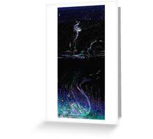 Stargazer Greeting Card