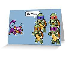 Da-Da Greeting Card