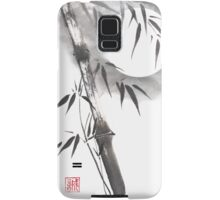 Moon blade bamboo sumi-e painting  Samsung Galaxy Case/Skin