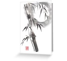 Moon blade bamboo sumi-e painting  Greeting Card