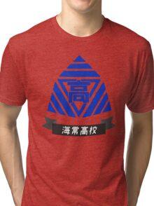 Kaijo Highschool - Kuroko's Basketball Tri-blend T-Shirt