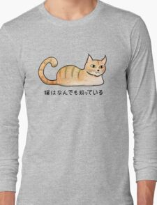 Cats Know Everything - Japanese Long Sleeve T-Shirt