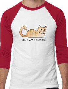 Cats Know Everything - Japanese Men's Baseball ¾ T-Shirt