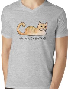 Cats Know Everything - Japanese Mens V-Neck T-Shirt