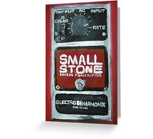 Radiohead Small Stone Guitar Pedal Fine Art Print Of Acrylic Painting Greeting Card