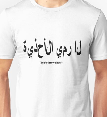 Don't Throw Shoes (arabic) Funny T-shirt Unisex T-Shirt